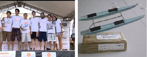 DSB 2013 – Etapa Búzios: Premiação e Troféu.